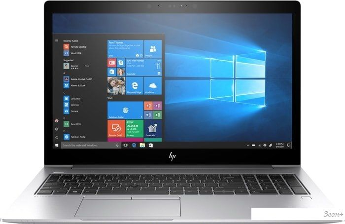 Ноутбук HP EliteBook 850 G5 3JY14EA