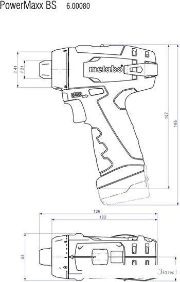 Дрель-шуруповерт Metabo PowerMaxx BS Basic 600080950 (с 2-мя АКБ 2 Ah)
