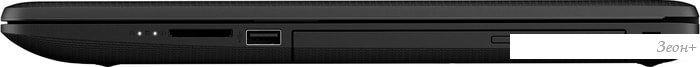 Ноутбук HP 17-by0002ur 4JS65EA
