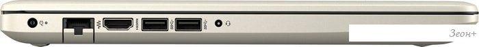 Ноутбук HP 15-da0051ur 4GL31EA
