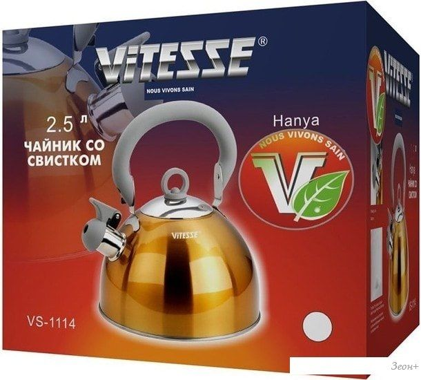 Чайник со свистком Vitesse VS-1114 (красный)