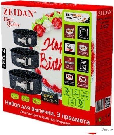 Форма для выпечки ZEIDAN Z-1237