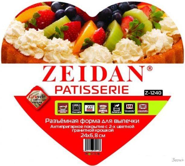 Форма для выпечки ZEIDAN Z-1240