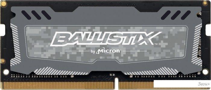 Оперативная память Crucial Ballistix Sport LT 4GB DDR4 SODIMM PC4-21300 BLS4G4S26BFSD