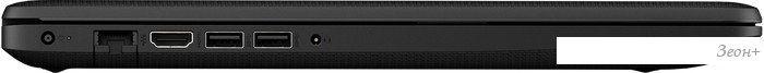 Ноутбук HP 17-by0160ur 5CR95EA