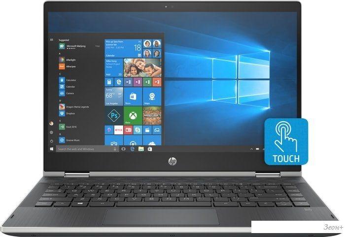 Ноутбук HP Pavilion x360 14-cd0014ur 4HE29EA