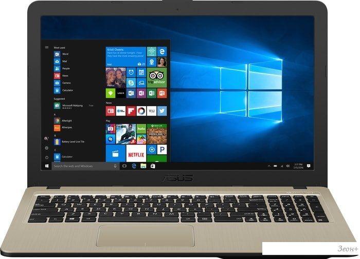 Ноутбук ASUS X540MA-DM141