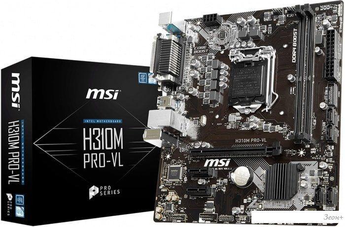 Материнская плата MSI H310M PRO-VL