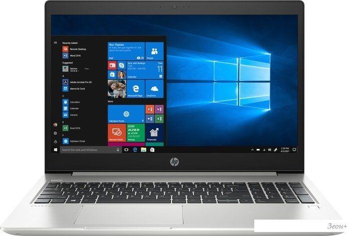 Ноутбук HP ProBook 450 G6 5TJ94EA