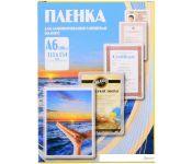 Пленка для ламинирования Office-Kit глянцевая A6 80 мкм 100 шт PLP111*154/80