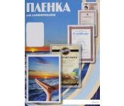 Пленка для ламинирования Office-Kit глянцевая 6.5x9.5 100 мкм 100 шт PLP10605