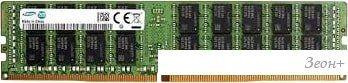 Оперативная память Samsung 16GB DDR4 PC4-21300 M393A2K43CB2-CTD