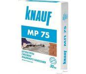 Выравнивающая штукатурка KNAUF MP-75 (30 кг)