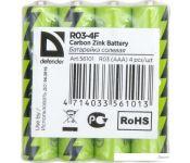 Батарейки Defender AAA 4 шт. 56101