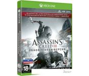 Игра Assassin's Creed III Обновленная версия для Xbox One