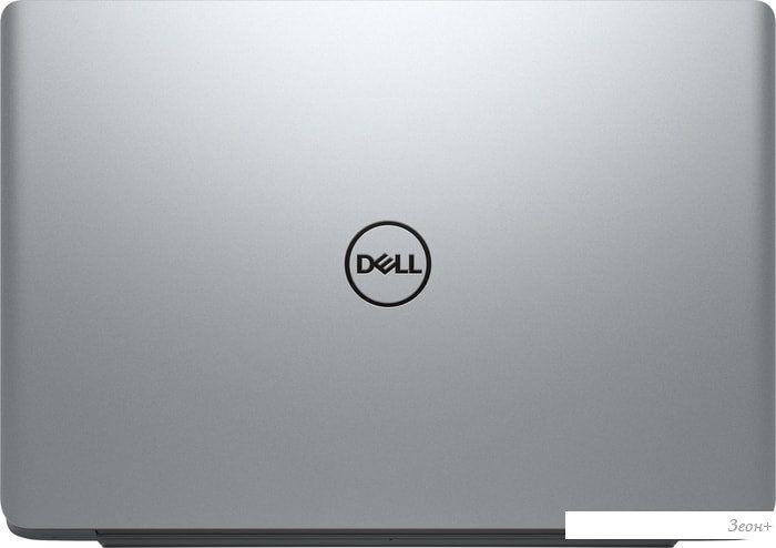Ноутбук Dell Vostro 15 5581-7501