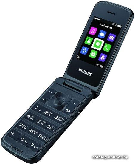 Мобильный телефон Philips Xenium E255 (синий)