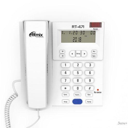Проводной телефон Ritmix RT-471 (белый)