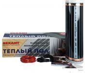 Инфракрасная пленка Rexant Ultra RXM 220 8 кв.м. 1760 Вт