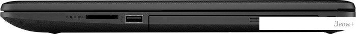 Ноутбук HP 17-ca0129ur 6PX26EA