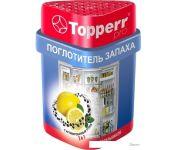 Поглотитель запахов Topperr 3116