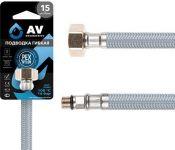 AV Engineering AVE21150