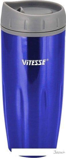Термокружка Vitesse VS-2638 0.48л (синий)