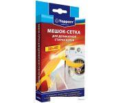 Мешок/салфетка для стирки Topperr 32021