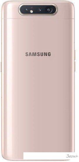 Смартфон Samsung Galaxy A80 8GB/128GB (золотистый)
