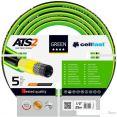 "Cellfast Green ATS2 (3/4"", 25 м) 15-120"
