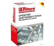 Средство для чистки Filtero 709