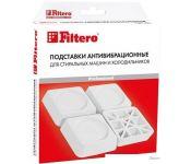 Антивибрационная подставка Filtero 909