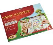 Настольная игра Десятое королевство Набор карточек Учись играя!
