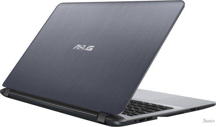 Ноутбук ASUS X507LA-BR005T