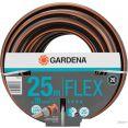 "Gardena Шланг Flex 18053-20 (3/4"", 25 м)"