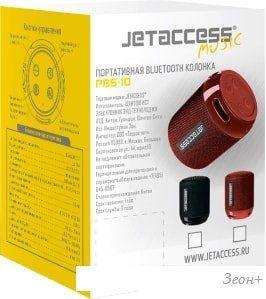Беспроводная колонка Jet.A PBS-10 (черный)