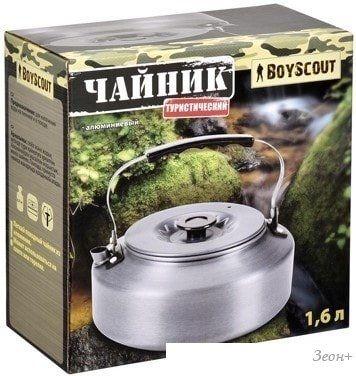 Чайник без свистка BoyScout 61169