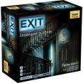 Настольная игра Звезда Exit-Квест. Зловещий особняк