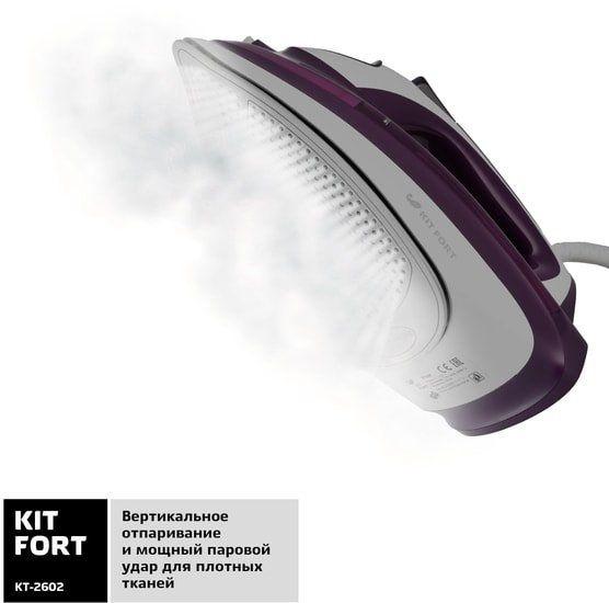 Утюг Kitfort KT-2602