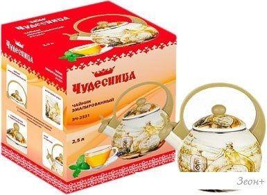 Чайник со свистком Чудесница ЭЧ-2521