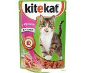 Корм для кошек Kitekat с ягненком в соусе 0.085 кг