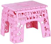 Детский стул Альтернатива Алфавит М4960