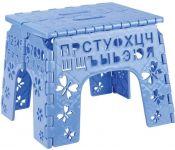 Детский стул Альтернатива Алфавит М4959