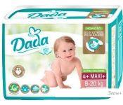 Подгузники Dada Extra Soft 4+ Maxi+ (42 шт)