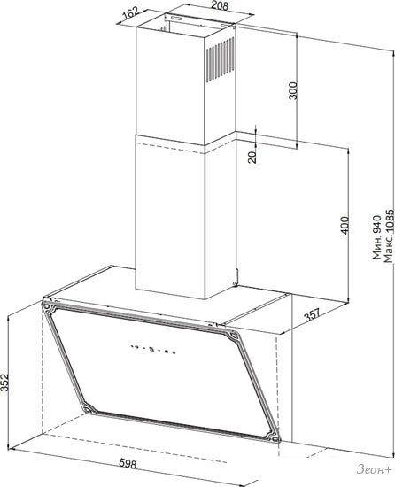 Кухонная вытяжка Korting KHC 69059 RGB
