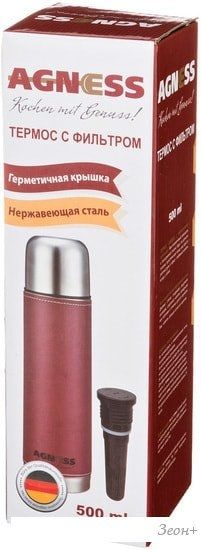 Термос Agness 910-725 0.5л (красный)