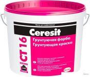 Акриловая грунтовка Ceresit CT 16 2 л
