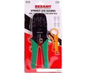 Клещи обжимные Rexant 12-3441