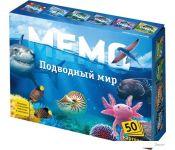 Настольная игра Нескучные игры Мемо - Подводный мир