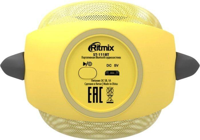 Беспроводная колонка Ritmix ST-111BT (желтый)